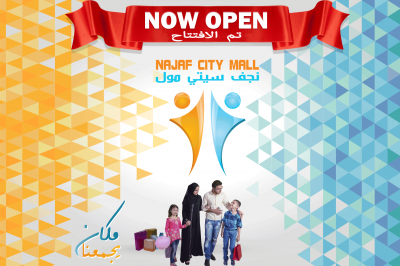 Grand Opening of Najaf City Mall