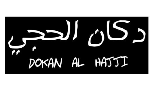 Dokan Al Hajjy
