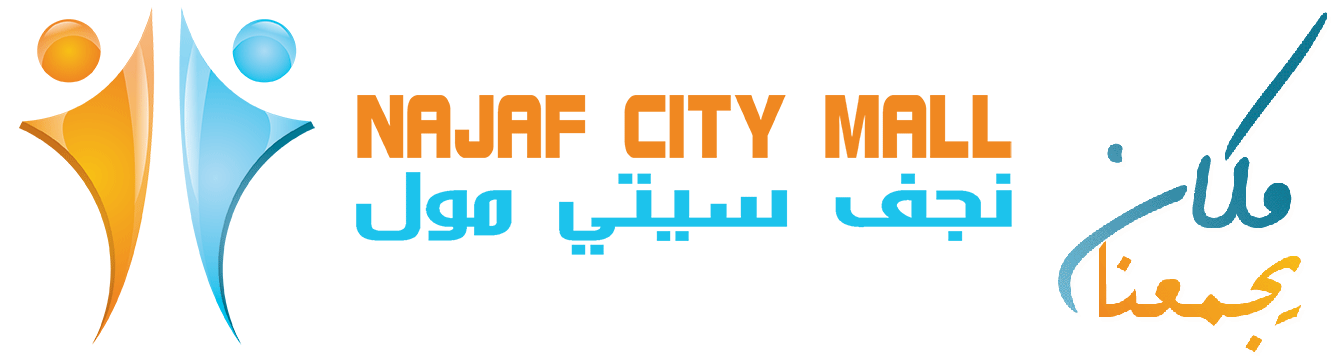 NajafCityMall